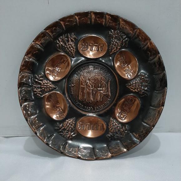 Homer Laughlin Seder Plate.